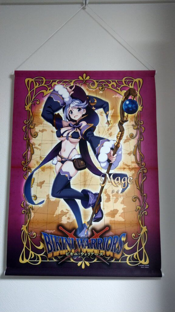 Mage tapestry front
